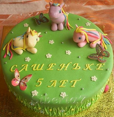 Торты в виде пони лучшие торты