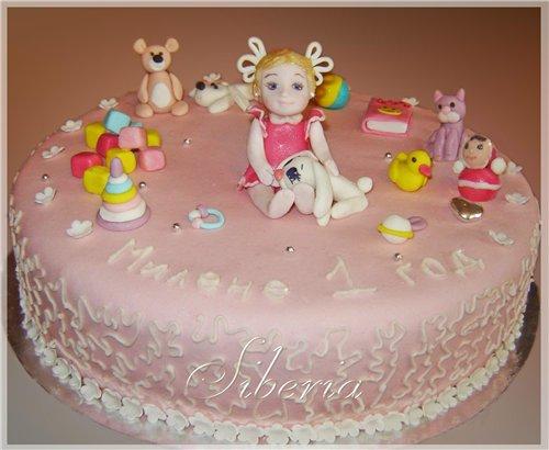 Миленочке 1 год детские торты